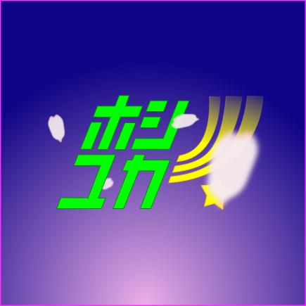 f:id:kyuno_kana:20200321135234p:plain