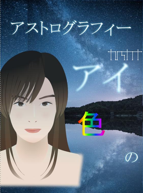 f:id:kyuno_kana:20200404153255p:plain