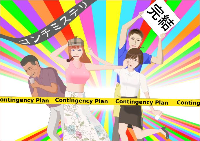 f:id:kyuno_kana:20210122200913p:plain