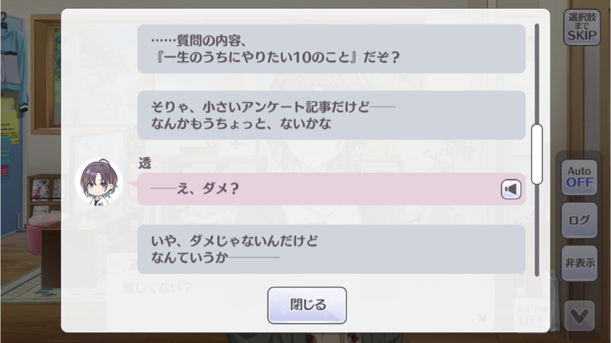 f:id:kyuri_poke:20200808150541p:plain