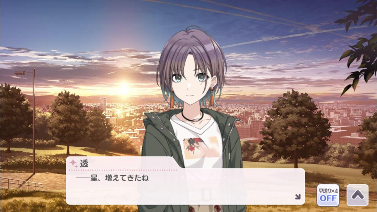 f:id:kyuri_poke:20200808150656p:plain