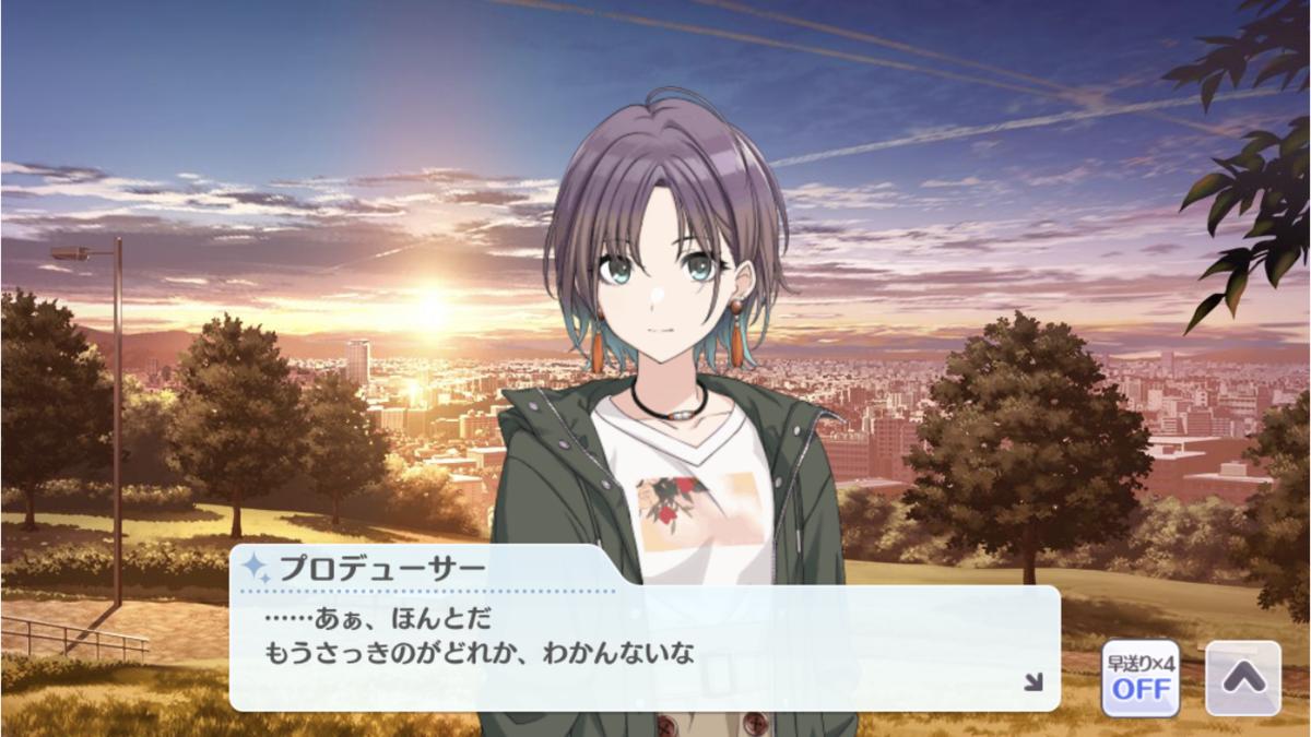 f:id:kyuri_poke:20200808150729p:plain