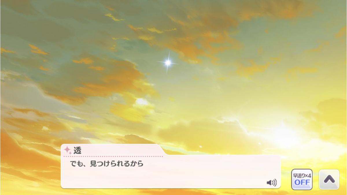 f:id:kyuri_poke:20200808150814p:plain