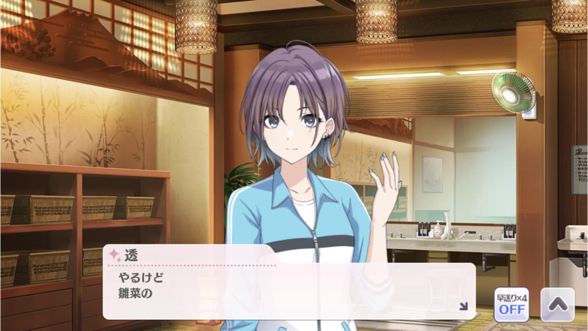 f:id:kyuri_poke:20200808150829p:plain