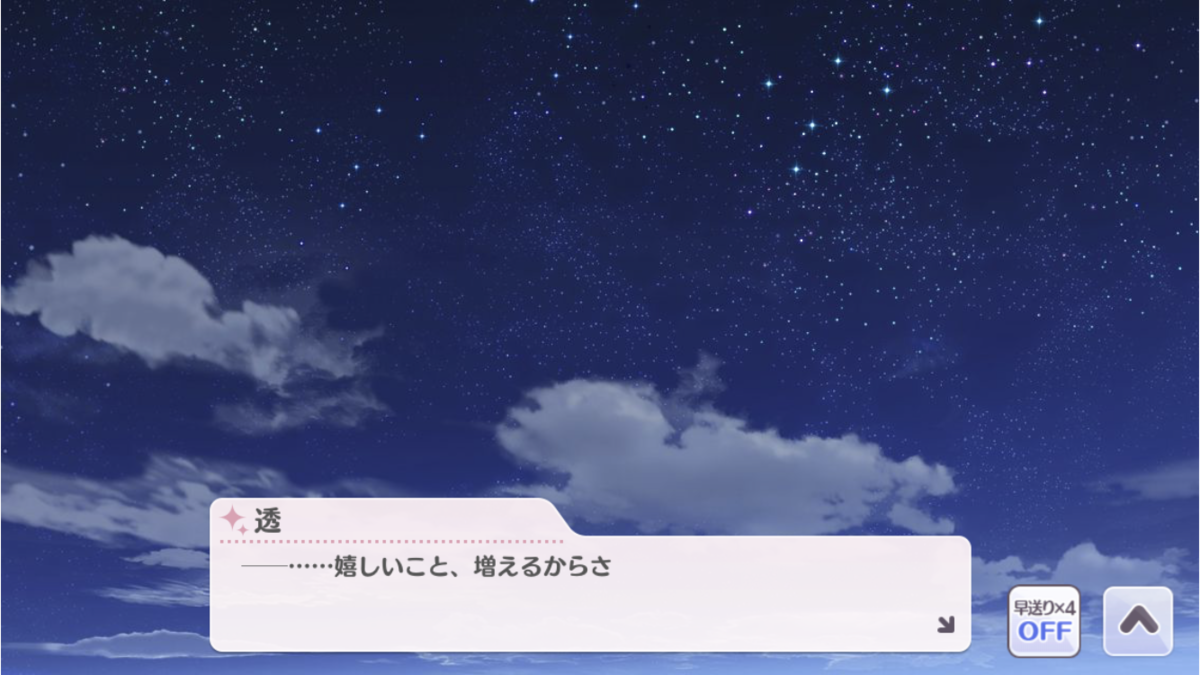 f:id:kyuri_poke:20200808154229p:plain