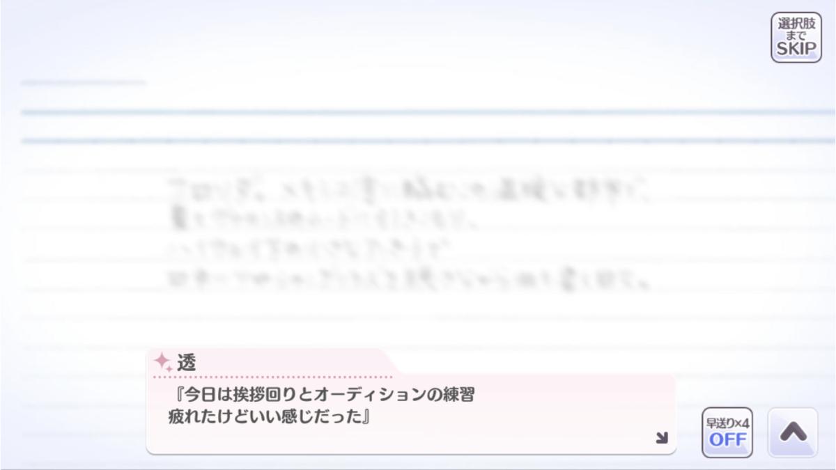 f:id:kyuri_poke:20200808164925p:plain
