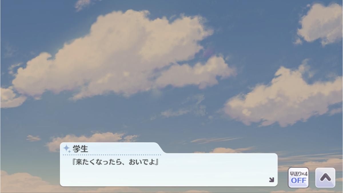 f:id:kyuri_poke:20200808165029p:plain