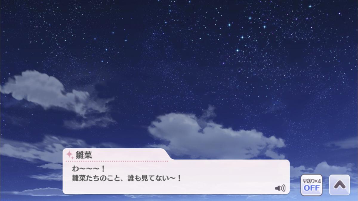f:id:kyuri_poke:20200808165055p:plain