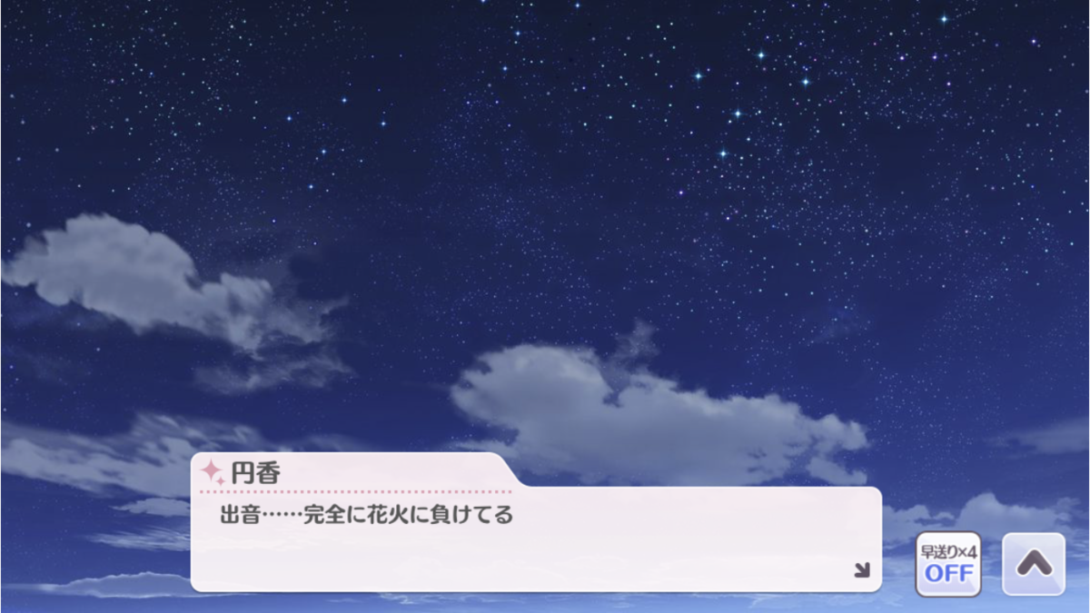f:id:kyuri_poke:20200808165135p:plain