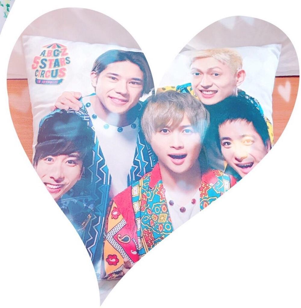 f:id:kyurichan:20180907012546j:image