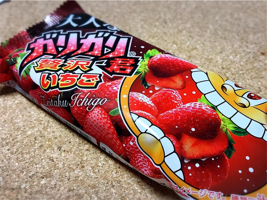 f:id:kyurifootball:20170717201450j:image