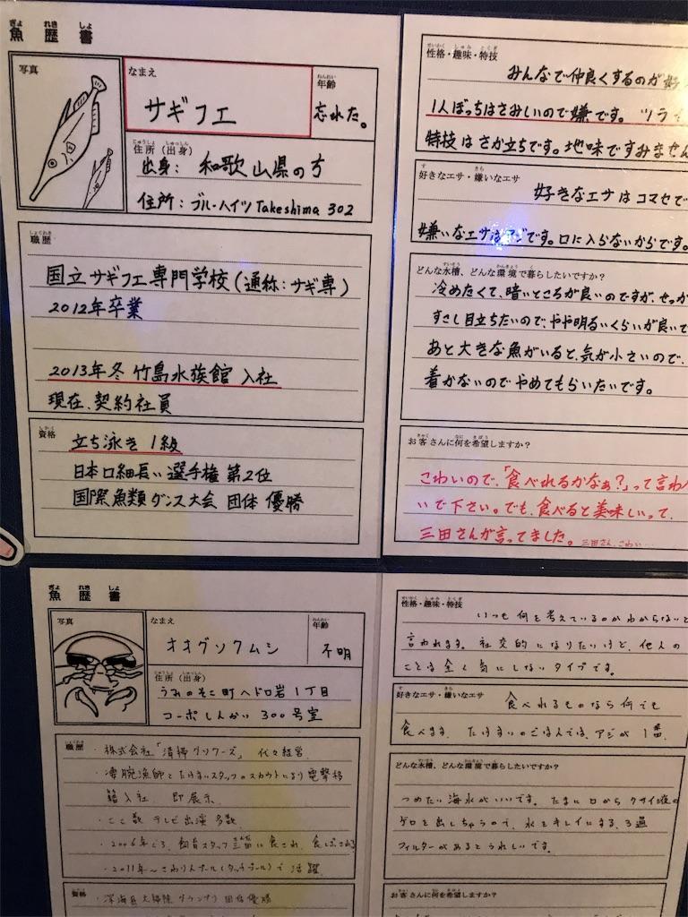 f:id:kyurifootball:20170720110038j:image