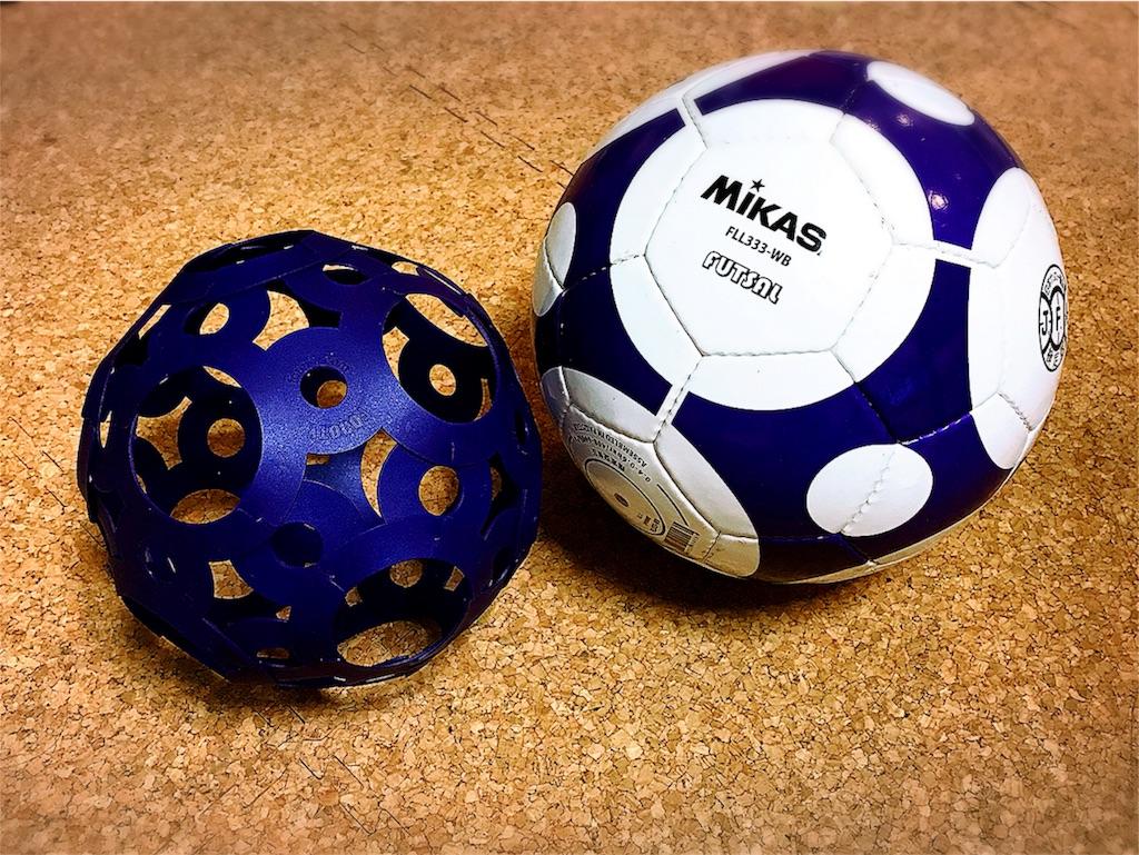 f:id:kyurifootball:20170827120654j:image