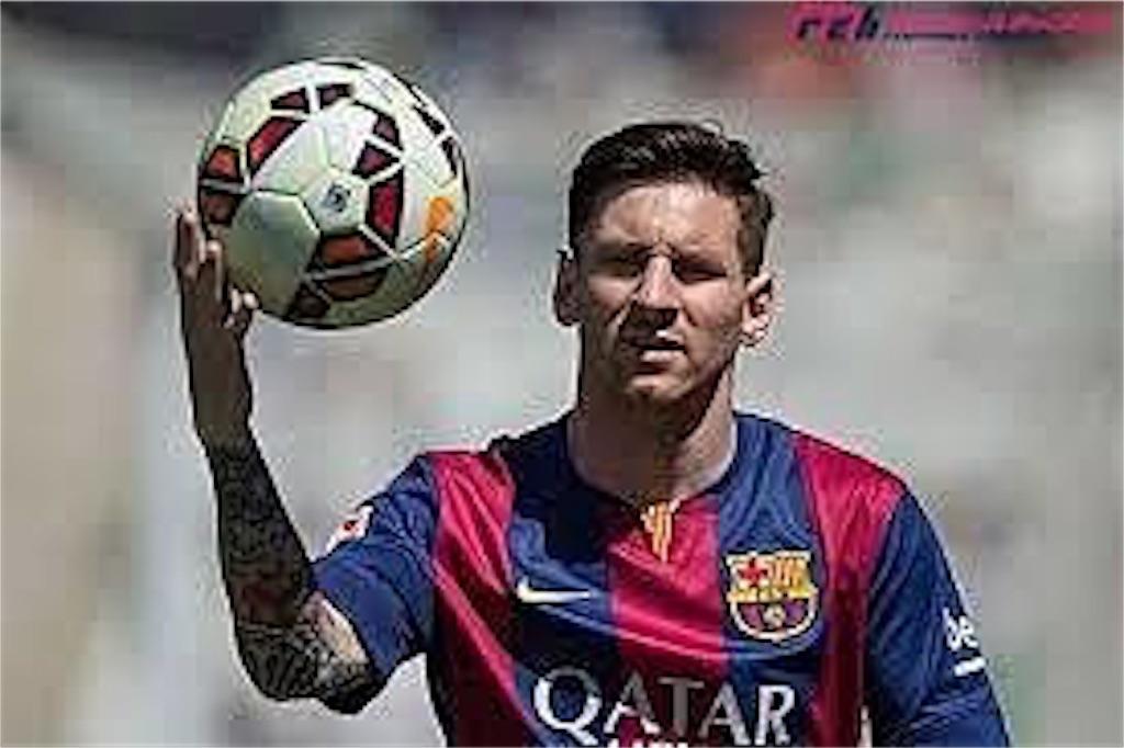 f:id:kyurifootball:20170921123203j:image