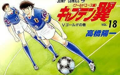 f:id:kyurifootball:20170930133231j:image