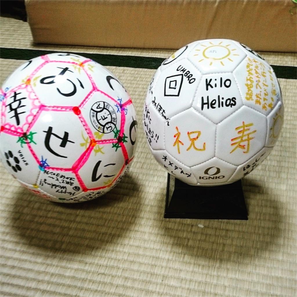 f:id:kyurifootball:20170930213502j:image