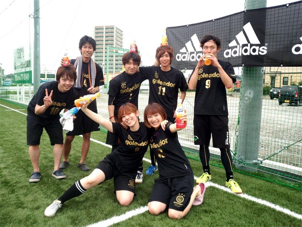 f:id:kyurifootball:20170930213750j:image