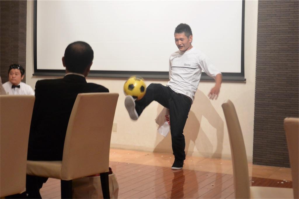 f:id:kyurifootball:20180307094051j:image