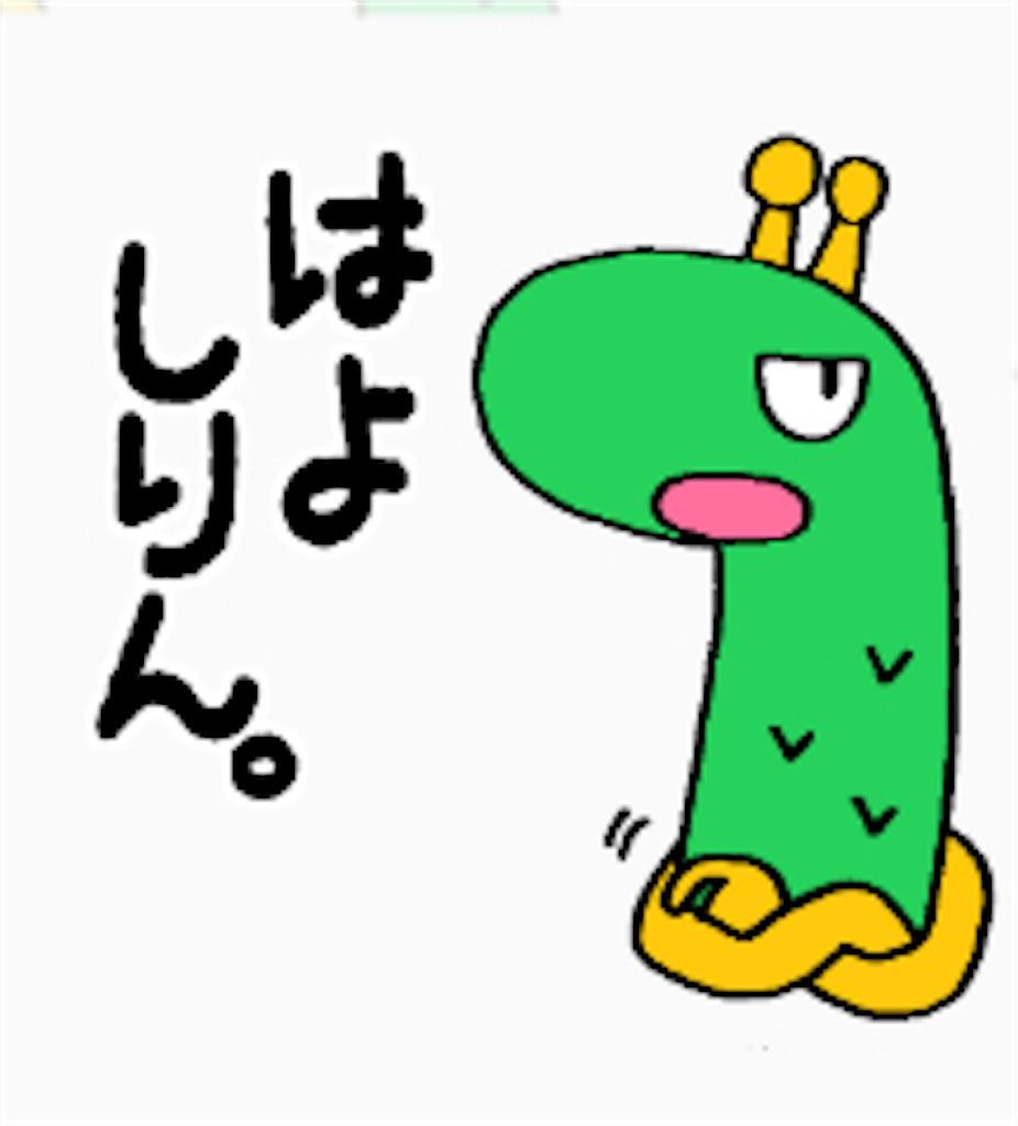 f:id:kyurifootball:20180430153216j:image