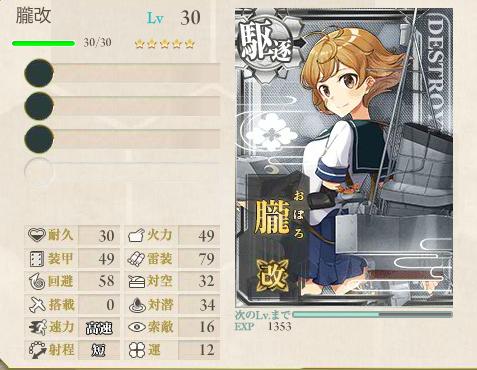 f:id:kyurikancore:20160320203351p:plain