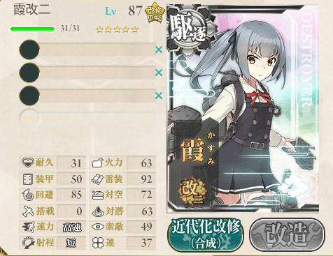 f:id:kyurikancore:20170331152411p:plain
