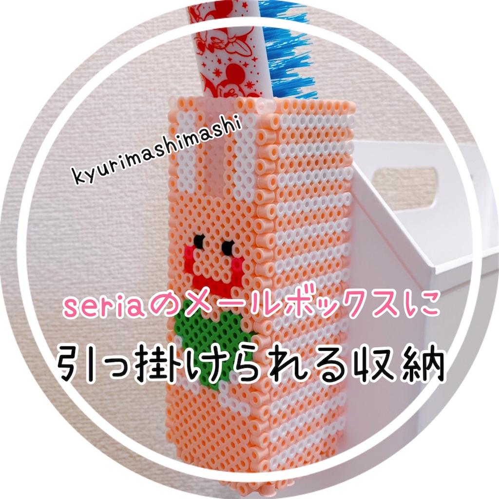 f:id:kyurimashimashi:20210416225915j:plain