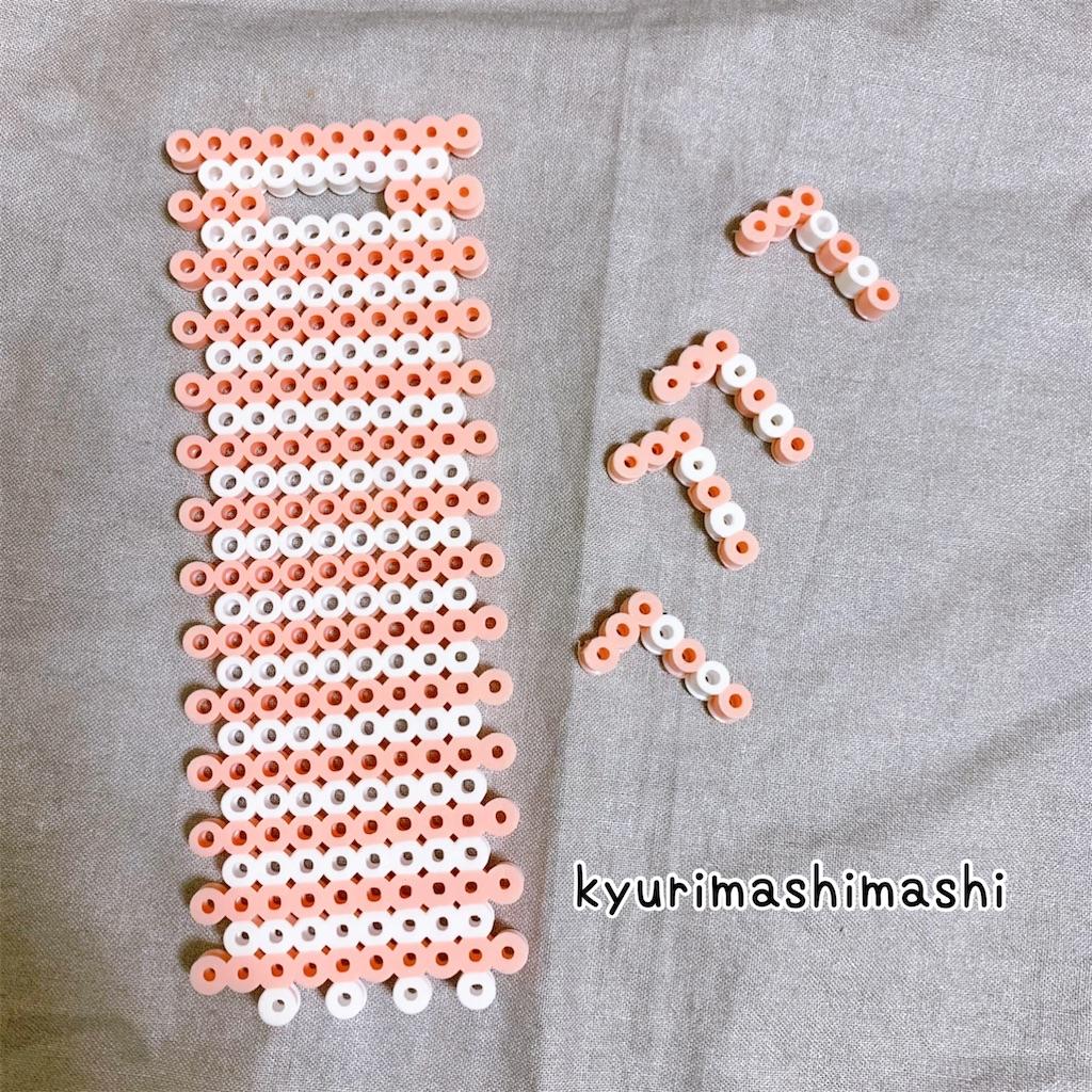 f:id:kyurimashimashi:20210416230159j:plain