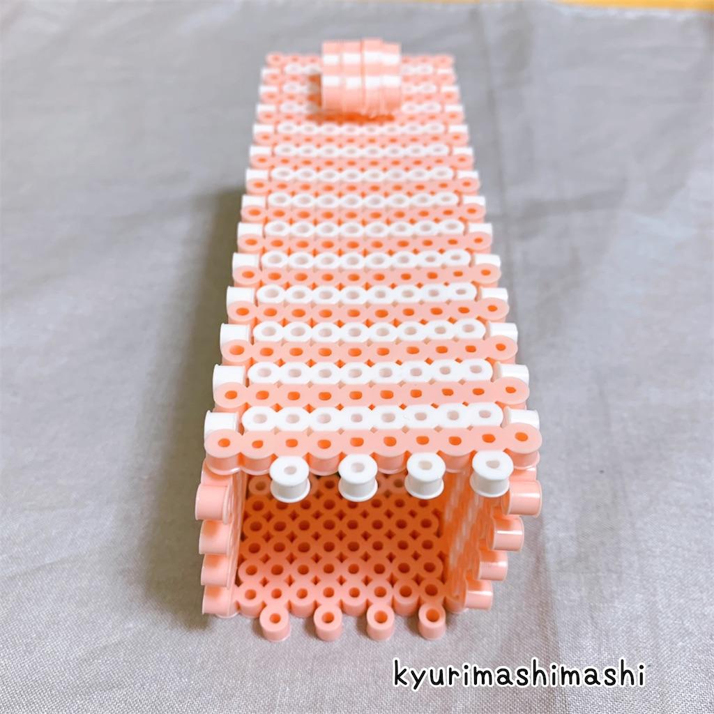 f:id:kyurimashimashi:20210416231519j:plain