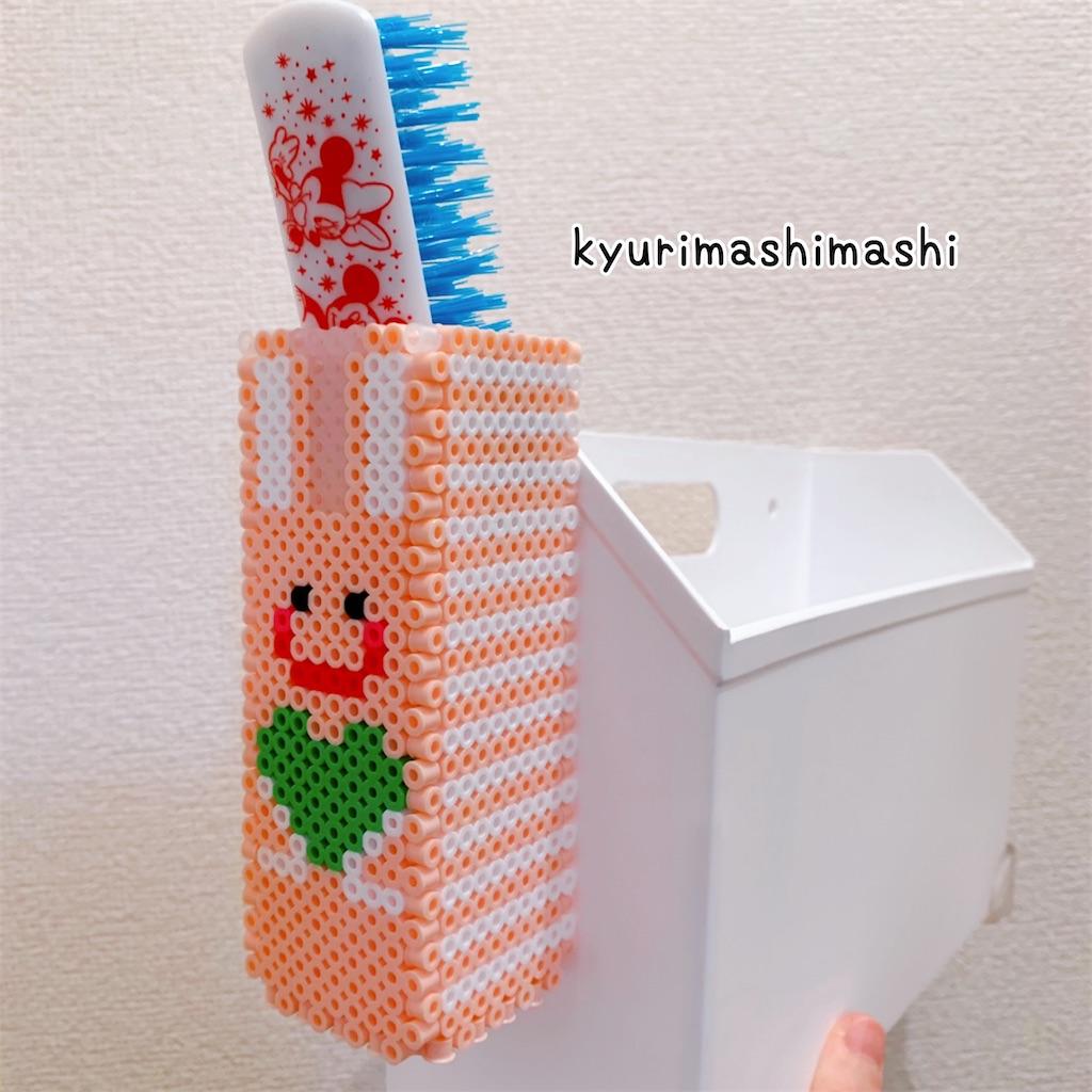 f:id:kyurimashimashi:20210416231655j:plain