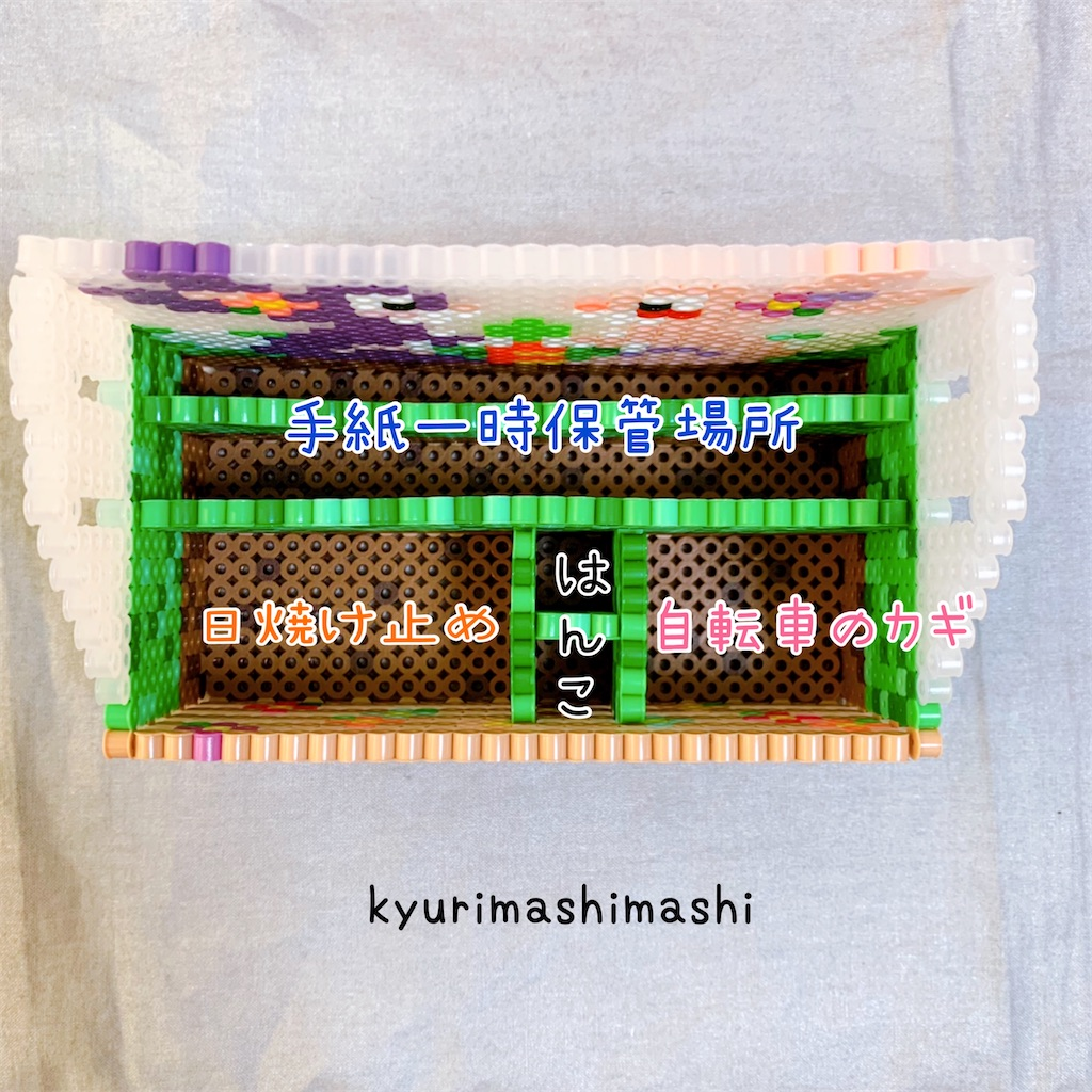 f:id:kyurimashimashi:20210422215110j:plain