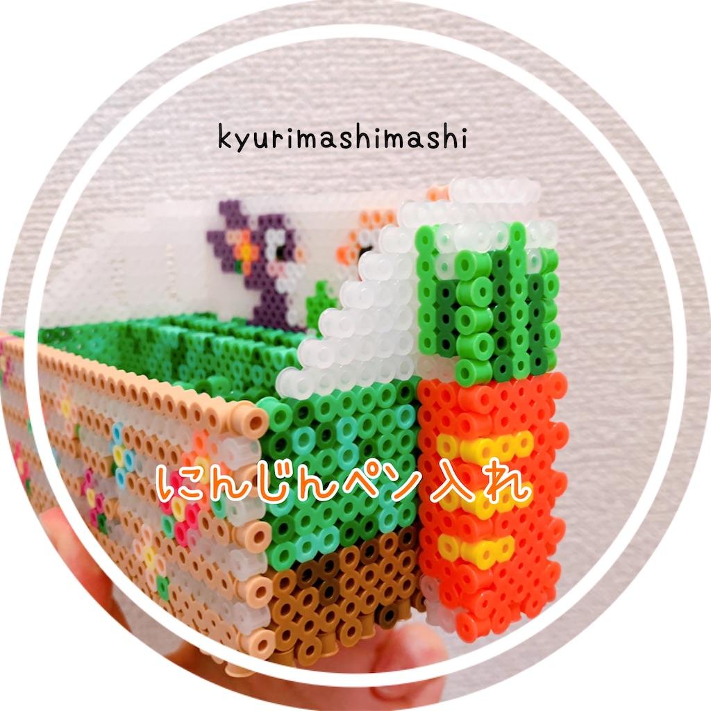 f:id:kyurimashimashi:20210424123458j:plain