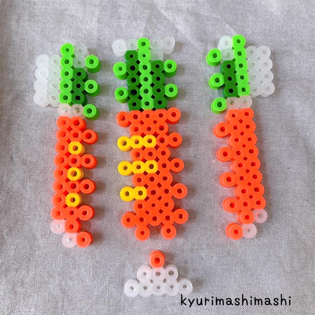 f:id:kyurimashimashi:20210424173238j:plain