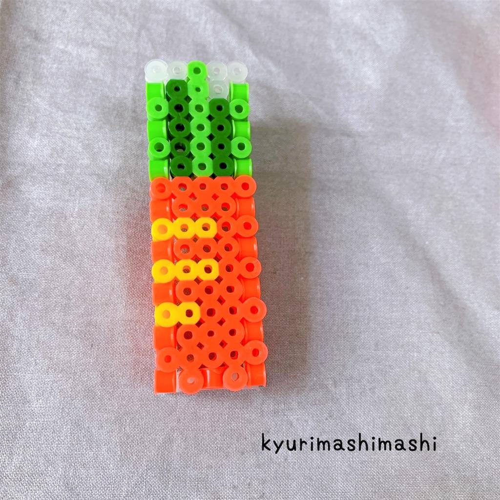 f:id:kyurimashimashi:20210424173332j:plain