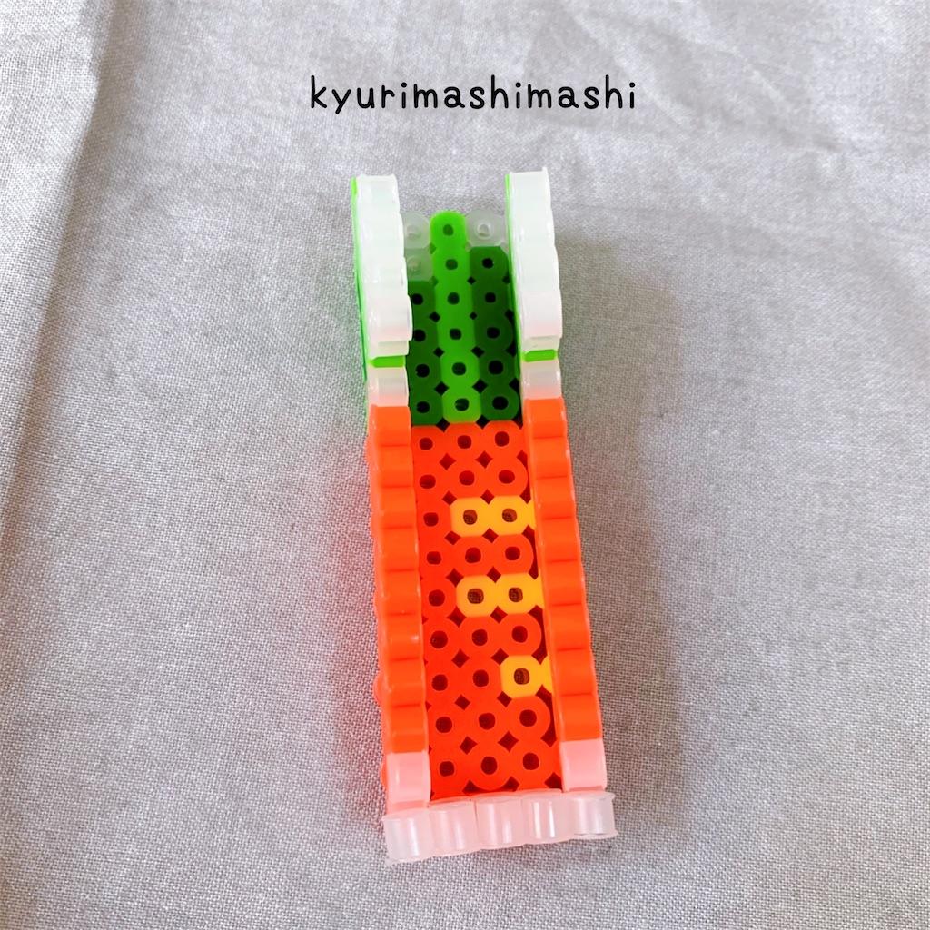 f:id:kyurimashimashi:20210424173350j:plain