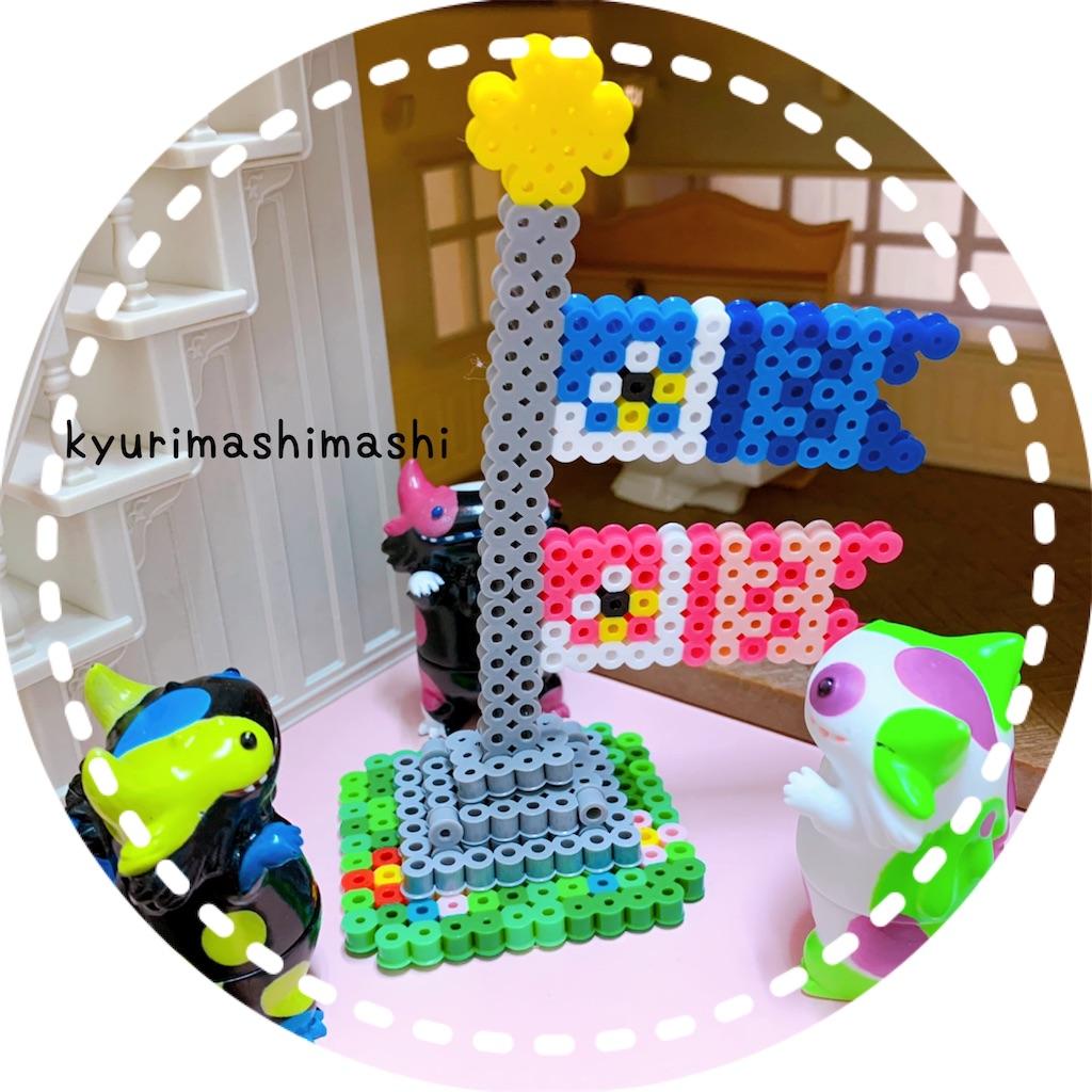 f:id:kyurimashimashi:20210425140229j:plain