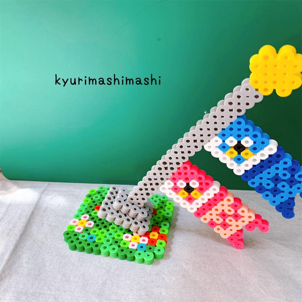 f:id:kyurimashimashi:20210425140916j:plain