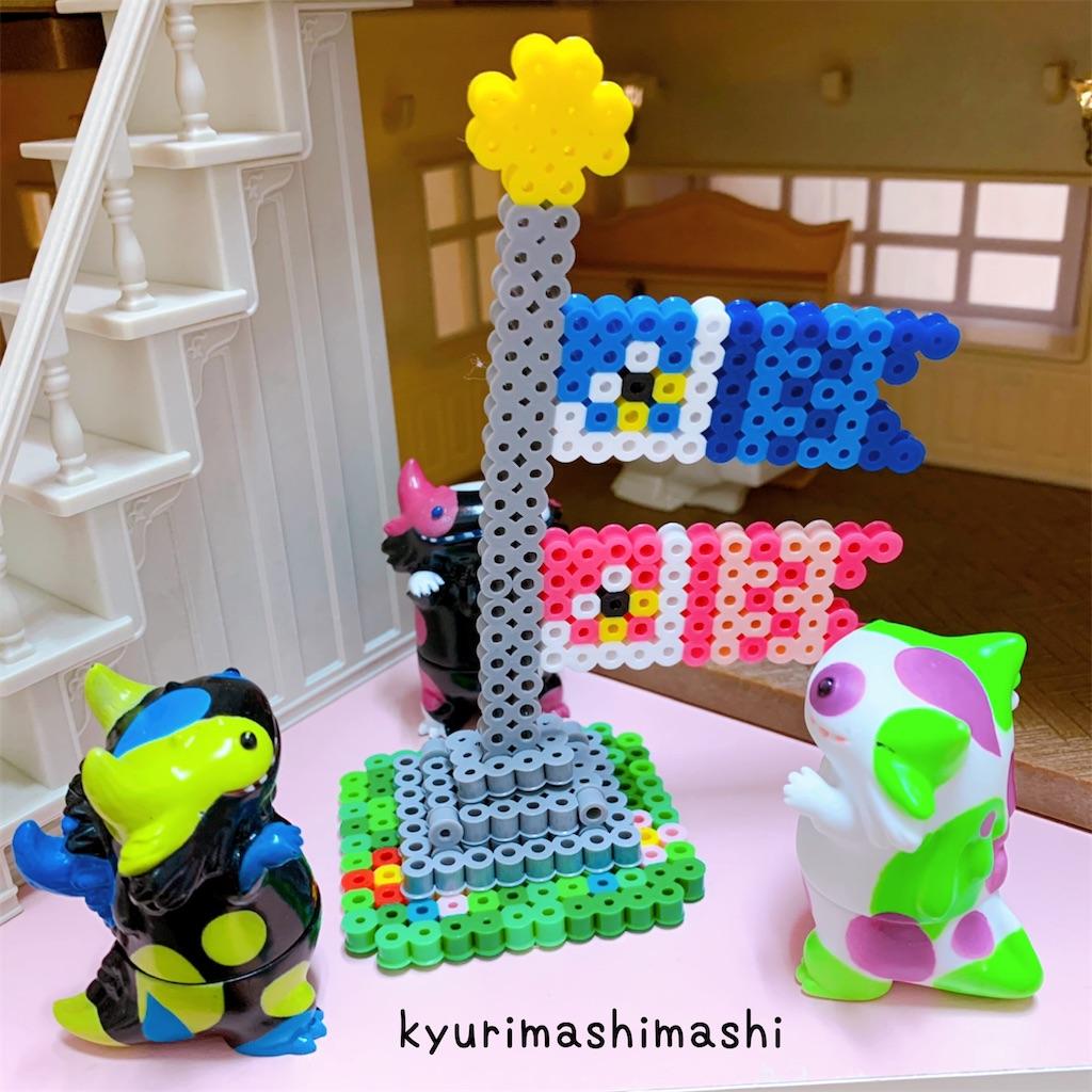 f:id:kyurimashimashi:20210425140927j:plain
