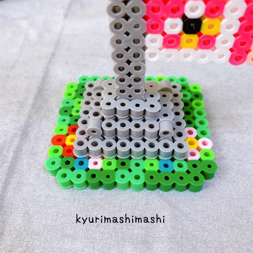 f:id:kyurimashimashi:20210425140934j:plain
