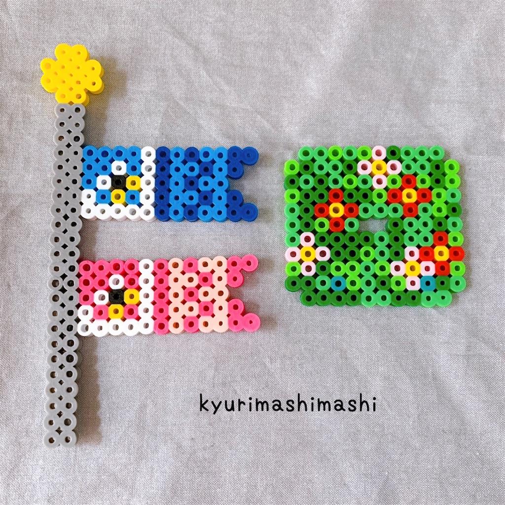 f:id:kyurimashimashi:20210425140937j:plain