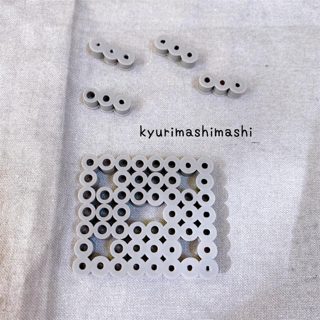 f:id:kyurimashimashi:20210425140952j:plain