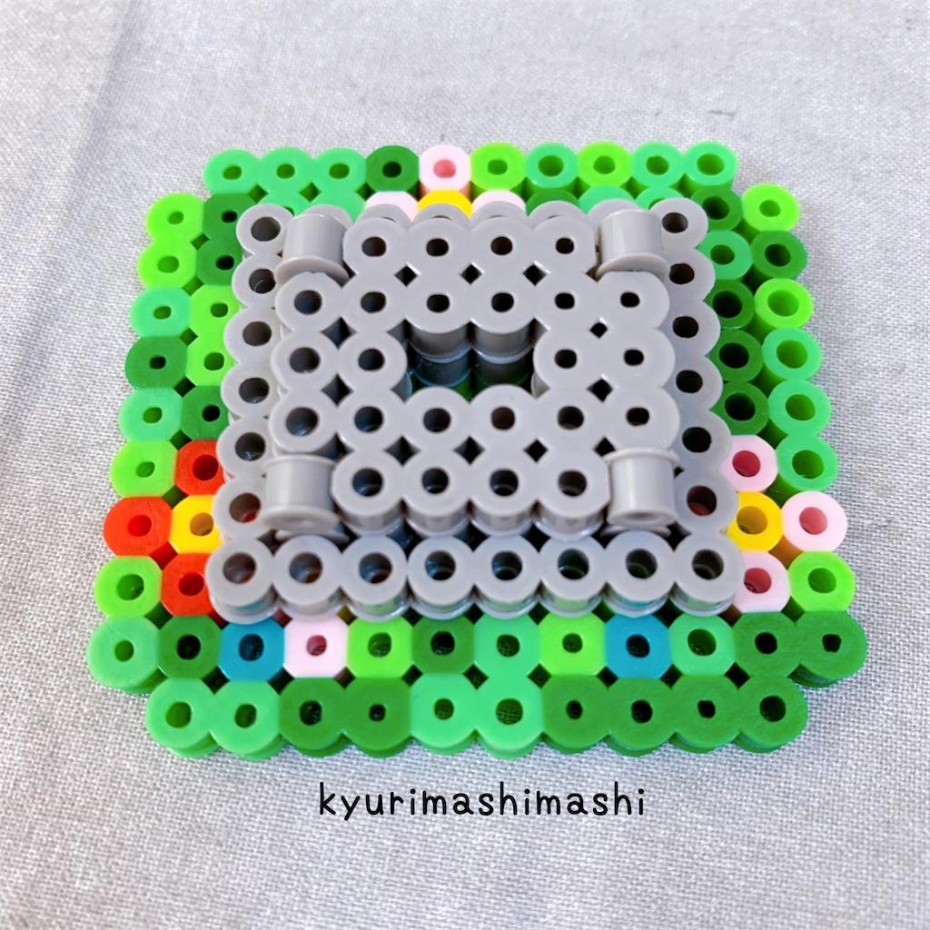 f:id:kyurimashimashi:20210425141002j:plain