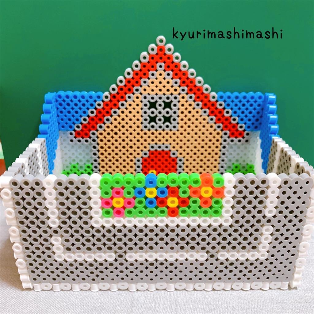 f:id:kyurimashimashi:20210426134001j:plain