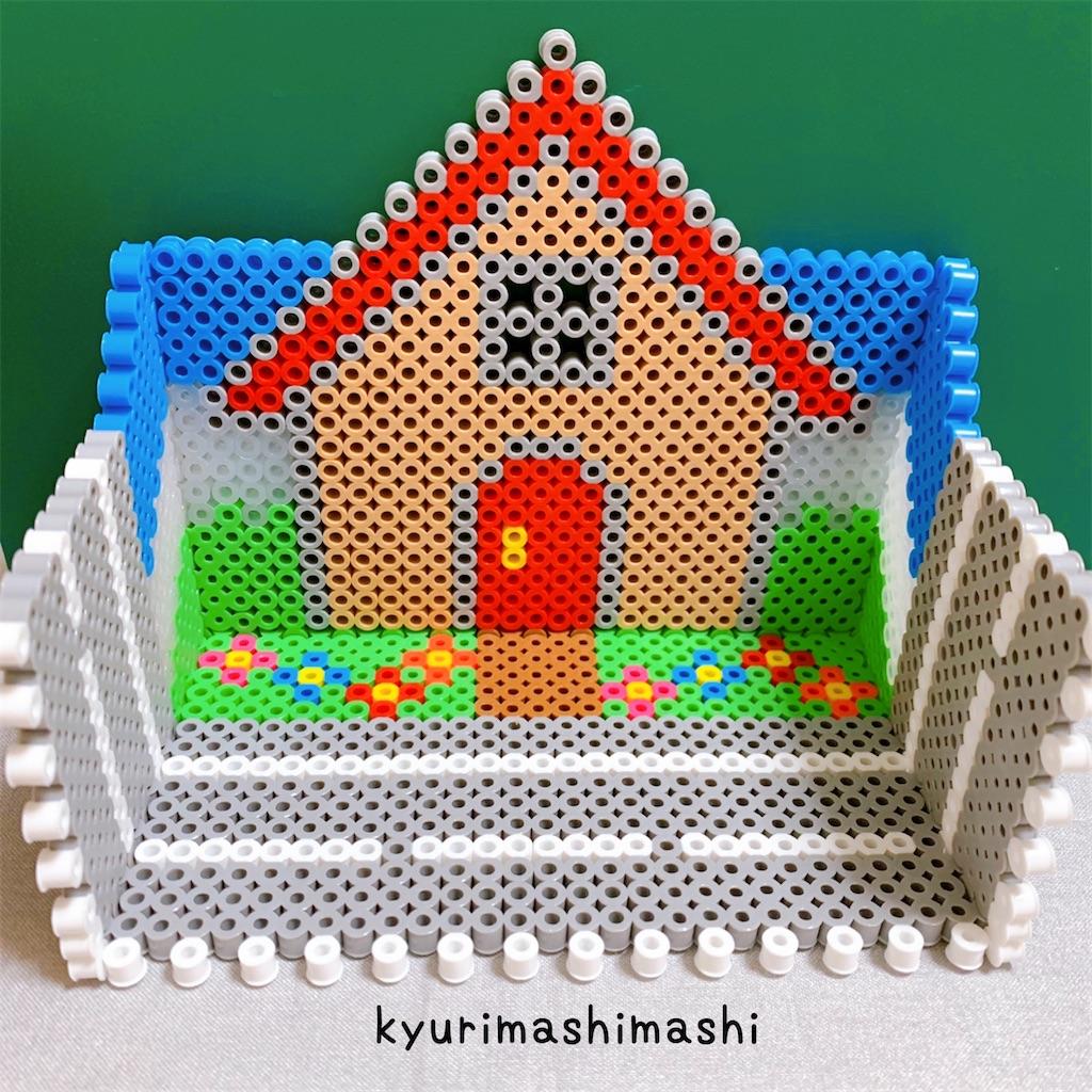 f:id:kyurimashimashi:20210426134453j:plain