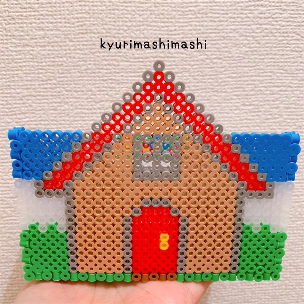 f:id:kyurimashimashi:20210426134458j:plain