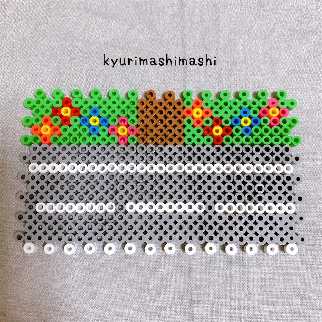 f:id:kyurimashimashi:20210426134506j:plain
