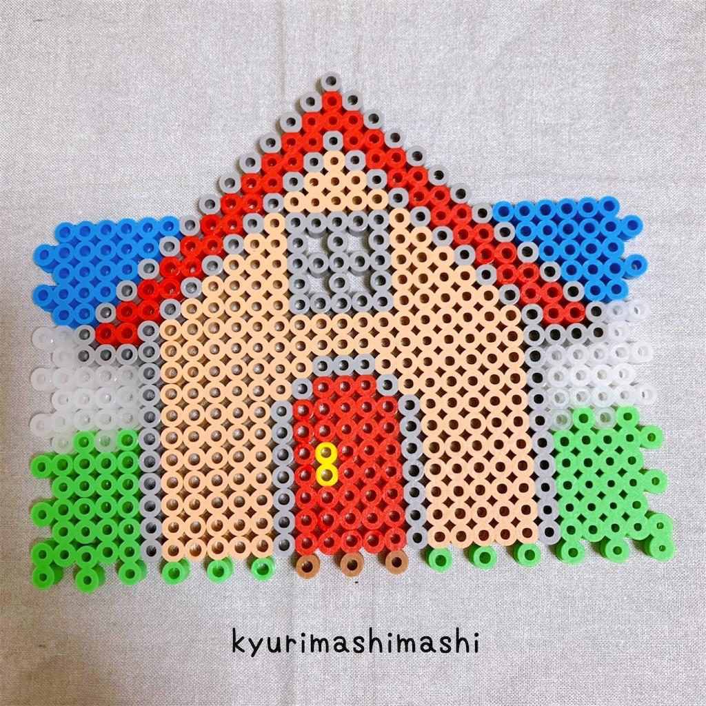f:id:kyurimashimashi:20210426134518j:plain