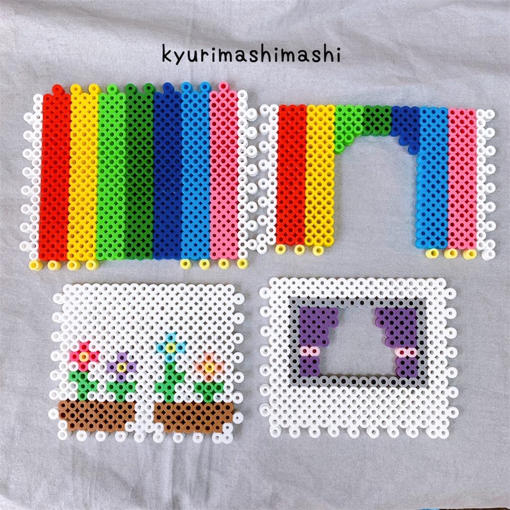 f:id:kyurimashimashi:20210430214612j:plain