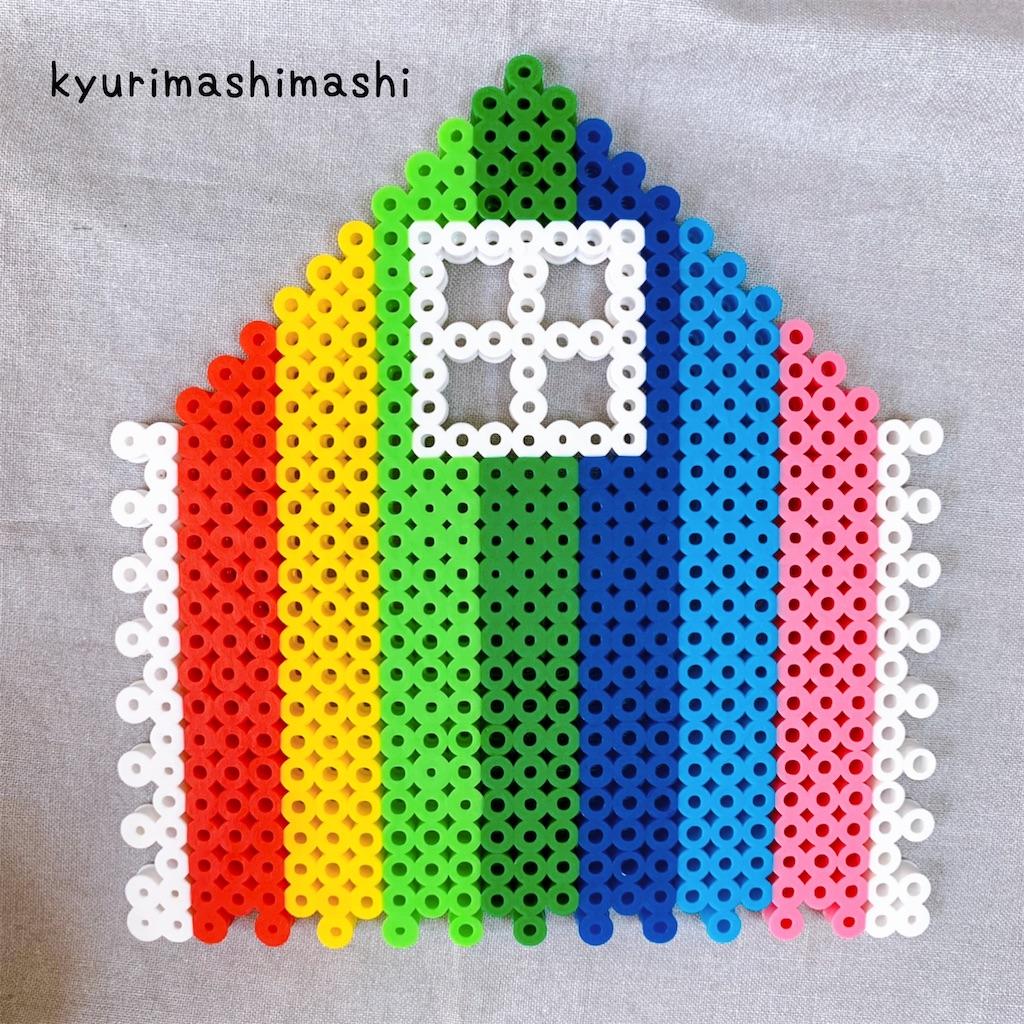 f:id:kyurimashimashi:20210430214636j:plain