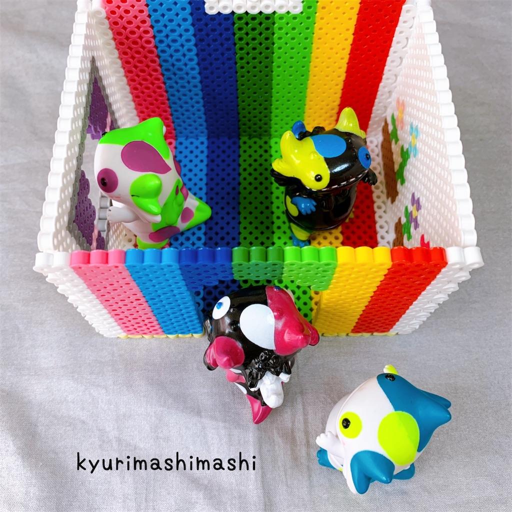 f:id:kyurimashimashi:20210430214706j:plain