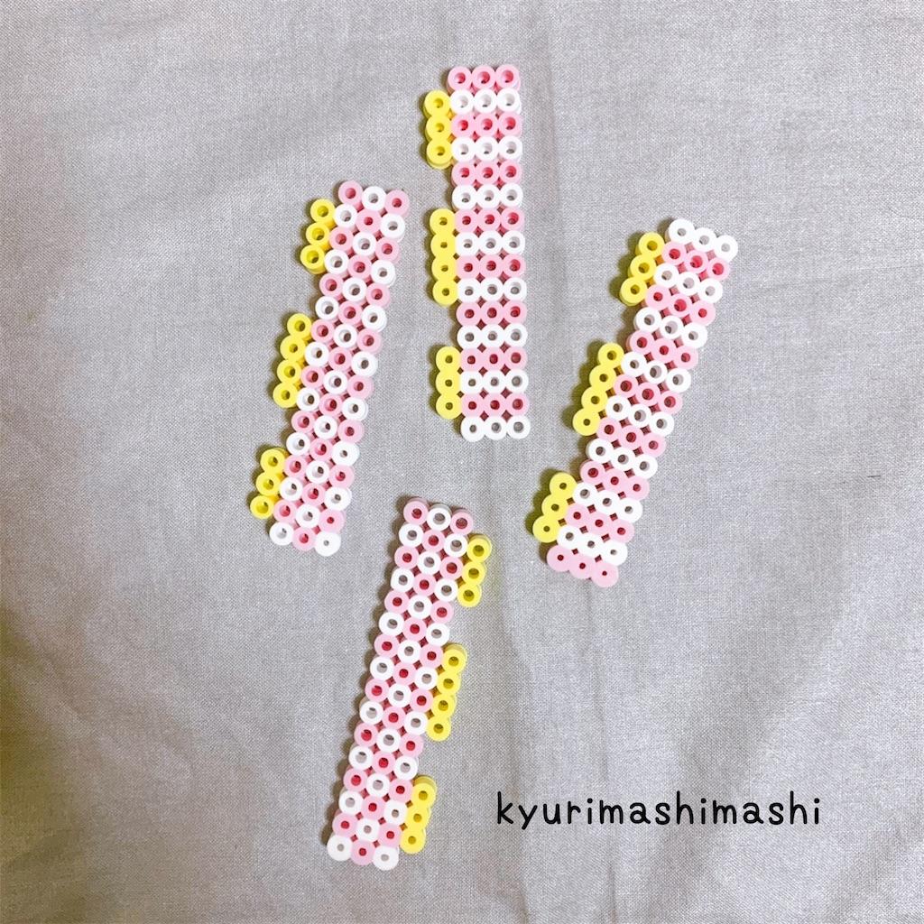 f:id:kyurimashimashi:20210502231408j:plain